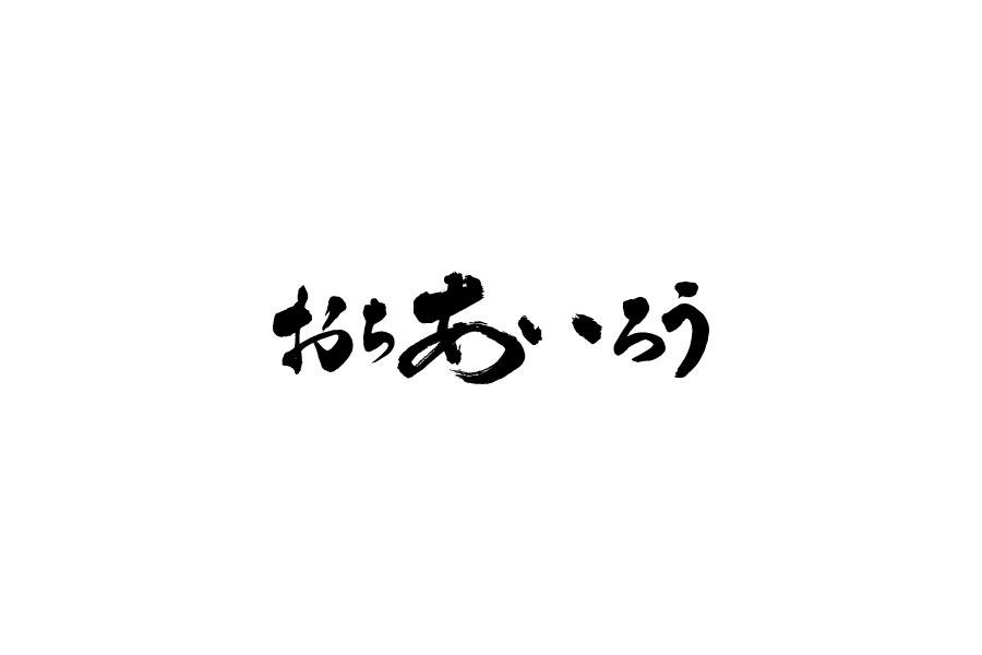 ochiairo_logo