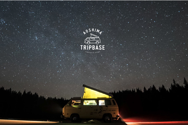 tripbase_main